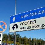 Шоп-тур в Финляндию из СПб от дома