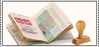 прокат визы